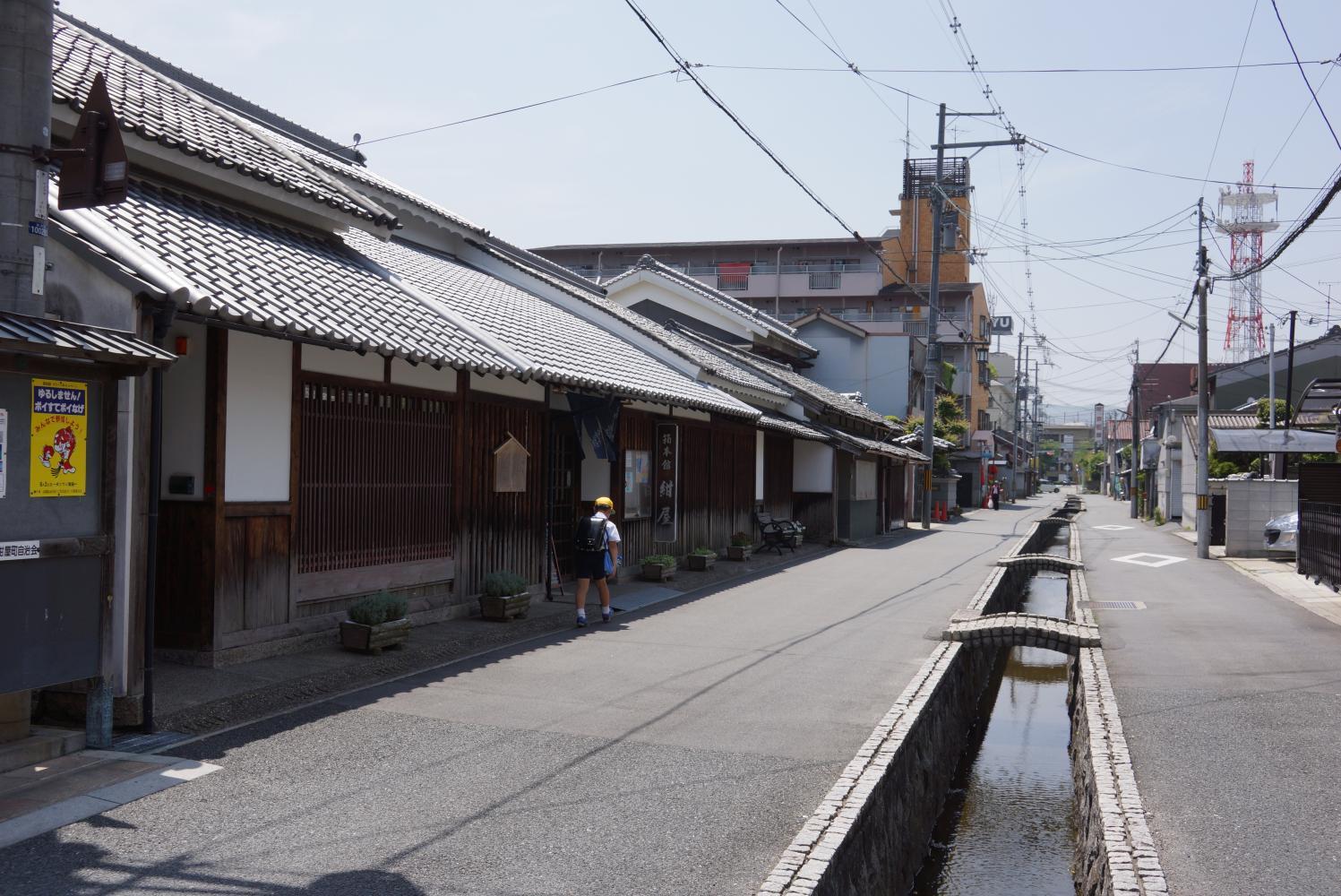 紺屋町.JPG