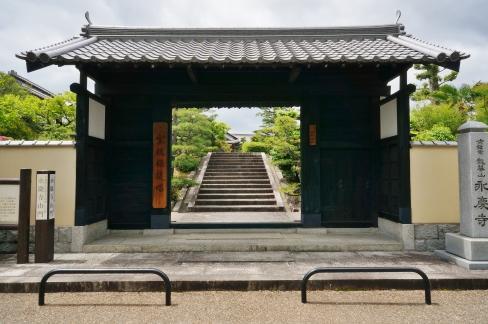 永慶寺1.jpg